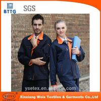 Cheap Safety clothing EN11612 xinxiang Ysetex anti-static flame retardant clothing for sale