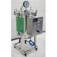IPX7-IPX8 IMMERSION PRESSURE TEST DEVICE(Model:SFT S2-1041A)