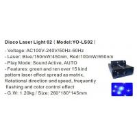 Disco Laser Light 02(Model:YO-LS02)