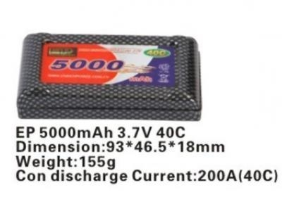 China Delong 5000mAh lithium ion battery with 40C discharge rate