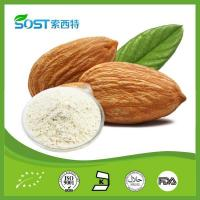 China Fruit Powder Apricot Powder on sale