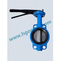 Cheap DIN Cast iron wafer butterfly valve for sale