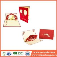 Buy cheap 3d Pop Up Heart Love Card Template from wholesalers