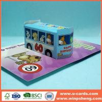 Buy cheap Hand Made Diy Car Pop Up Card Templates from wholesalers