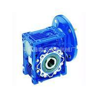China RV double stage worm reducer worm reducer worm reducer on sale