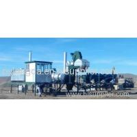 Cheap 20T/H asphalt drum mixer Admin Edit for sale