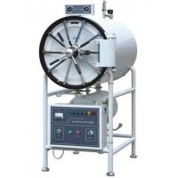 Cheap Sterilization Machine HA-BC Horizontal Autoclave Sterilizer For Sale - Bluestone Autoclave for sale