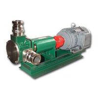 China Stainless steel flexible impeller pump -LUOHE ORANGE MECHANICAL EQUIPMENT CO.,LTD on sale