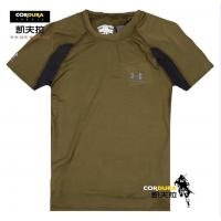 Cheap T-shirt/Polo UNDER ARMOUR T-shirt for sale