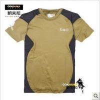 Cheap T-shirt/Polo 511Quick-drying long-sleeved T-shirt for sale