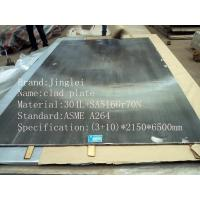 Cheap Jinglei clad steel plate reference list in the year of 2013 for sale