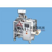 China 4 lane liquid packing machine GH480Y-4 on sale
