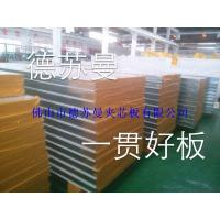 Cheap Glass wool sandwich panel - enterprise mouth type for sale