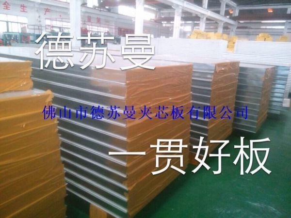 Honeycomb Sandwich Panel : Honeycomb sandwich panels of