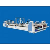 Buy cheap Carton Folder Gluer Automatic Carton Folder Gluer from wholesalers
