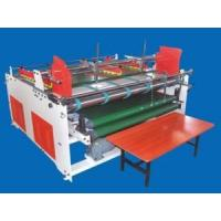 Buy cheap Carton Folder Gluer SR-AFG 1500 Semi-auto Folder Gluer from wholesalers