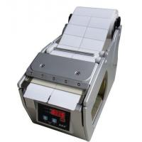 Automatic label dispenser X-100/sticker label dispenser