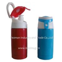 Cheap 300ml Vacuum Water Bottle YM-VB207 for sale