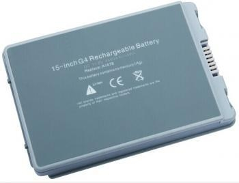China Replacement laptop battery for PowerBook G4 15
