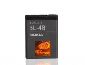 China BL-4B Battery / BL 4B Battery for Nokia 2630 7500 6111 7370 7373 7070 5000 N76