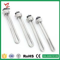 China 12 volt immersion water heater element on sale
