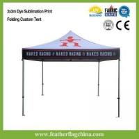 Cheap Outdoor Canopy Gazebo for sale