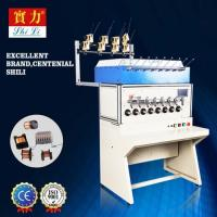 Cheap Automatic twisted winding machine for sale