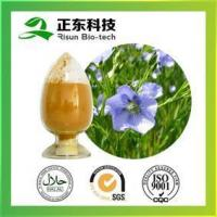 Cheap Top Grade Pure Natural Flaxseed Extract for sale