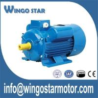Ac single phase motor ac single phase motor for sale for Single phase motors for sale