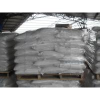 Cheap Sodium Sulphite Anhydrous 97% for sale