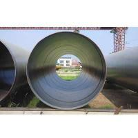 China Natural gas line pipe on sale