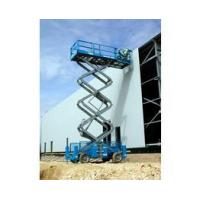 Buy cheap Equipment - New Genie GS4390 RT from wholesalers