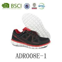 2017 New Trendy Factory Wholesale Popular Durable Comfortable Men Training Shoes