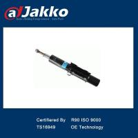 Cheap VOLKSWAGEN SHOCK ABSORBER for sale
