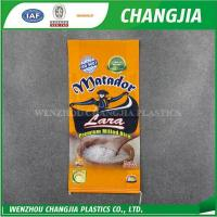 Cheap Plastic woven bags color printing 25kg rice bags wholesale rice b for sale