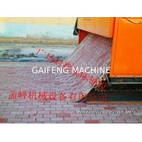 Buy cheap Best Quality 2016 New GF-3.5 Gaifeng Brand China 3.5m tiger stone paving machine video from wholesalers