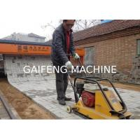 Buy cheap GF-4.5 Gaifeng Brand Road Paving Equipment from wholesalers