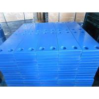 Buy cheap UHMWPEsheet from wholesalers