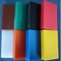Buy cheap UHMWPEliningSheet from wholesalers