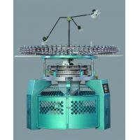 Buy cheap High Speed Single Jersey Circular Knitting Machine from wholesalers