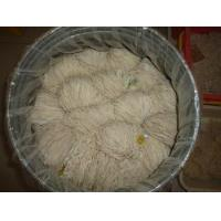 Cheap natural salted hog casings for sale