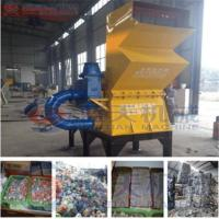 Buy cheap Thin plastic scrap crusher from wholesalers