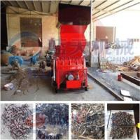 Buy cheap Waste metals bicycle crusher from wholesalers