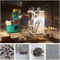 Cheap Powder pellet mill for sale