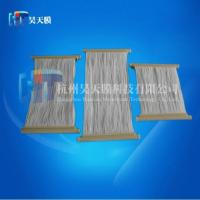 Cheap Processing customized MBR curtain type film for sale