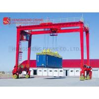Cheap Container gantry crane for sale