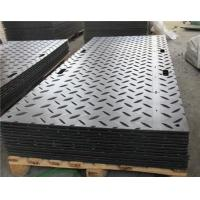 China HDPE ground mat protect landscaping projects/ construction road mat/ anti-skid floor mat on sale