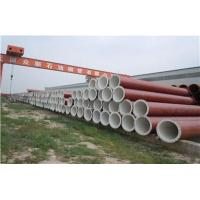 Cheap Spiral Steel Pipes Welding With Flanges And Red Painting for sale