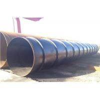 SSAW Steel Tube With Stiffener