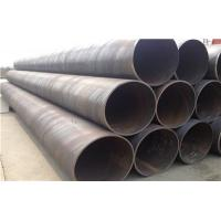 Cheap ASTM A252 Spiral Steel Pipes For Piling for sale
